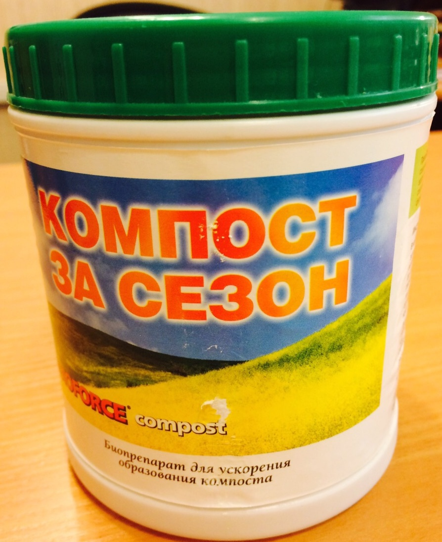 Биобактерии BioForce Compost 250г, уценка